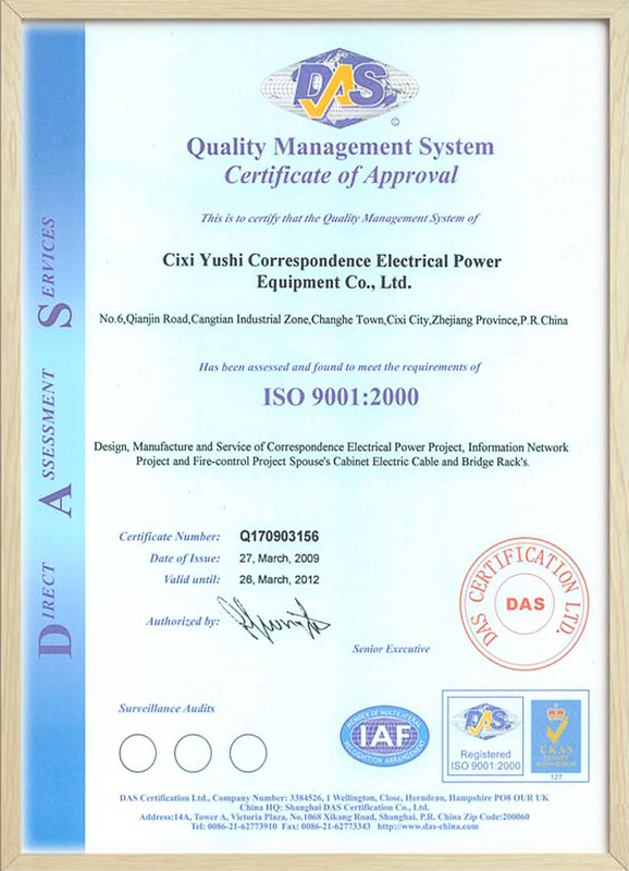 ISO9001:2000 Quality Certification